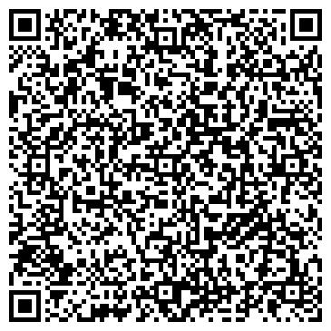 QR-код с контактной информацией организации Reckli (Рекли), ТОО