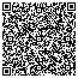 QR-код с контактной информацией организации Адопен, ТОО