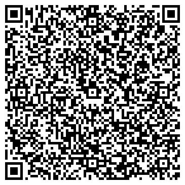 QR-код с контактной информацией организации АДМИНИСТРАЦИИ ГОРОДА ДОНЕЦКА