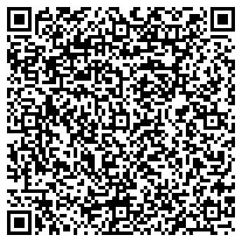 QR-код с контактной информацией организации Vavilon (Вавилон), ИП