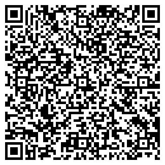 QR-код с контактной информацией организации Grand Steel (Гранд Стил), ТОО