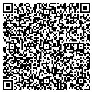 QR-код с контактной информацией организации ЭКА-строй, ИП