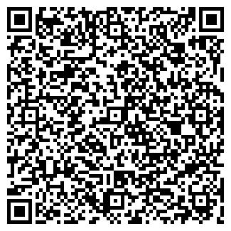 QR-код с контактной информацией организации Инкай, СП