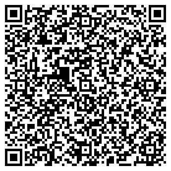 QR-код с контактной информацией организации Нур-Жас Курылыс, ТОО