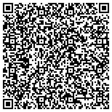 QR-код с контактной информацией организации CK Trade Company (СК Трейд компани), ТОО