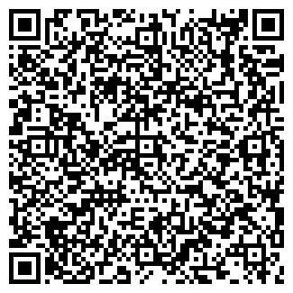 QR-код с контактной информацией организации АМСТОР, ООО
