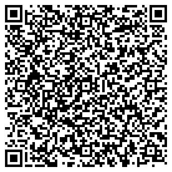 QR-код с контактной информацией организации НПК Индустриал, ТОО