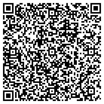 QR-код с контактной информацией организации Tambour (Тамбоур), ТОО