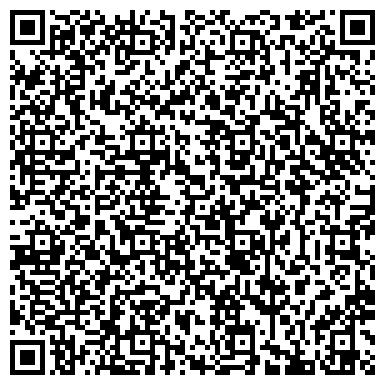 QR-код с контактной информацией организации Промышленно-торговая компания Асыл, АО