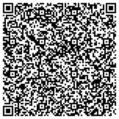 QR-код с контактной информацией организации Актауский завод стекловолокнистых труб, ТОО