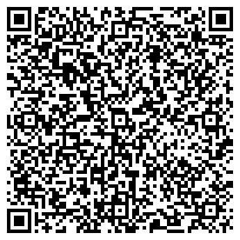 QR-код с контактной информацией организации Л Транс 2 (L Trans 2), ТОО