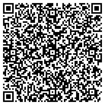 QR-код с контактной информацией организации Стеклопласт, ТОО