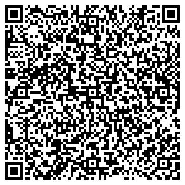 QR-код с контактной информацией организации Arriane Pro (Ариана Про), ТОО
