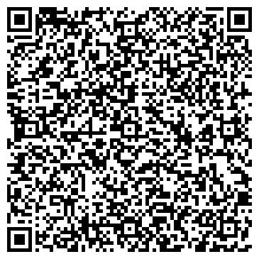 QR-код с контактной информацией организации Akril V (Акриловая), ТОО