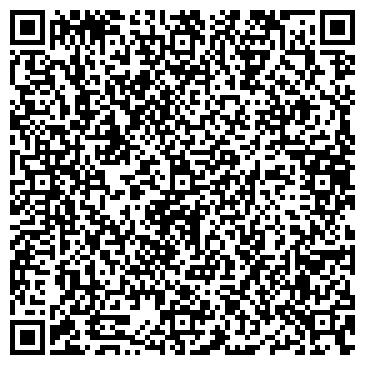 QR-код с контактной информацией организации СП ВГ-Пласт, ТОО