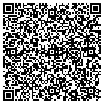 QR-код с контактной информацией организации ПАРАЛЛЕЛЬ, КОМПАНИЯ