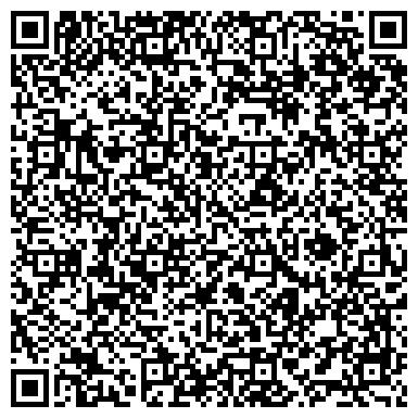 QR-код с контактной информацией организации Стеклоимпэкс Компания, ТОО