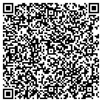QR-код с контактной информацией организации Галина, ТОО