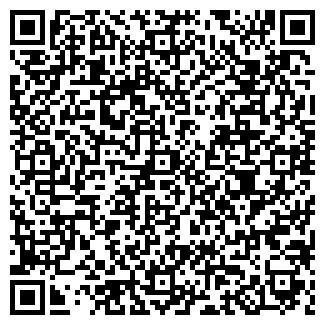 QR-код с контактной информацией организации Фэшн, ТОО