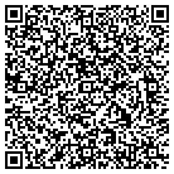 QR-код с контактной информацией организации Уником альфа, ТОО