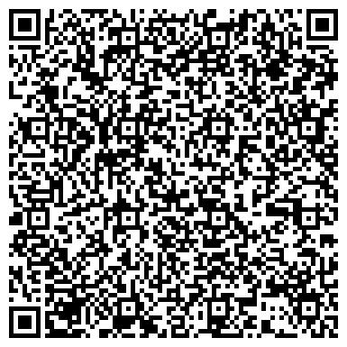 QR-код с контактной информацией организации Light Breath (Лайт Брес), ТОО