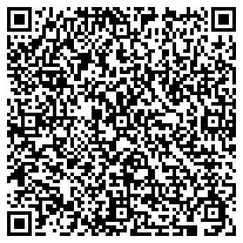 QR-код с контактной информацией организации Алюгал (Alugal),ТОО