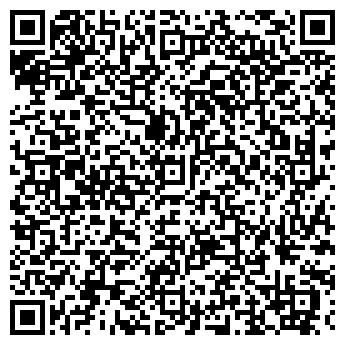 QR-код с контактной информацией организации Вулкан-Астана, ТОО