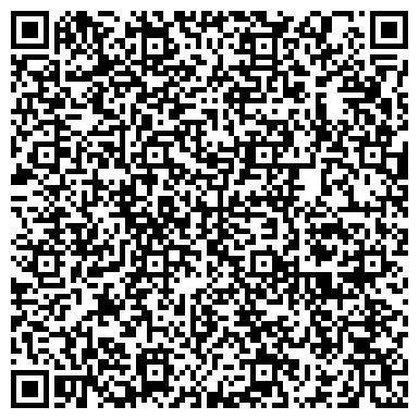 QR-код с контактной информацией организации Tecno Trade Company (Техно Трейд Компани), ТОО