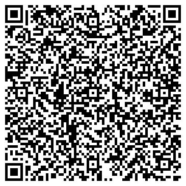 QR-код с контактной информацией организации Kz polymer (кз полимер), ТОО