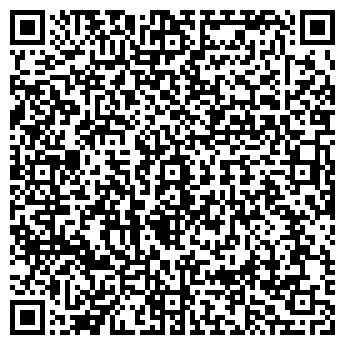 QR-код с контактной информацией организации З и Ф-Сетка, ТОО