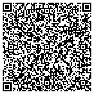 QR-код с контактной информацией организации АВАЙЯ, торговая компания, ТОО