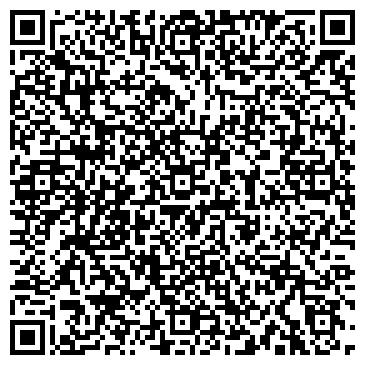 QR-код с контактной информацией организации Металл Инвест ТПК, ТОО
