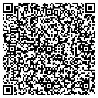 QR-код с контактной информацией организации Manuchar Kazakhstan (Манушар Казахстан), ТОО