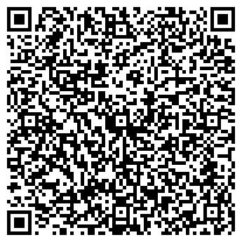 QR-код с контактной информацией организации Биола, ТОО
