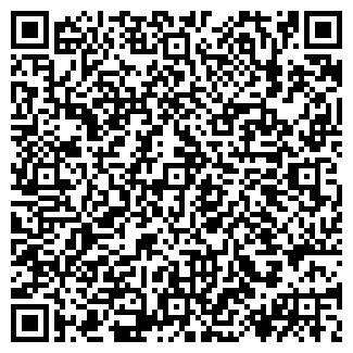 QR-код с контактной информацией организации Венера, ТОО