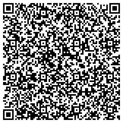 QR-код с контактной информацией организации Центр грузоподъемного оборудования, ТОО