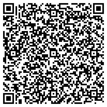 QR-код с контактной информацией организации СпецХимСтрой ЮС ТОО