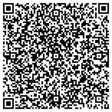 QR-код с контактной информацией организации Темир мен Мис, ТОО