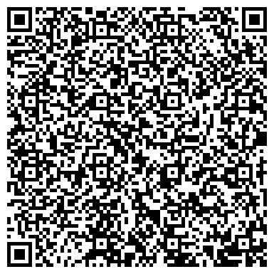 QR-код с контактной информацией организации Temir Invest Company (Темир Инвест Компани), ТОО