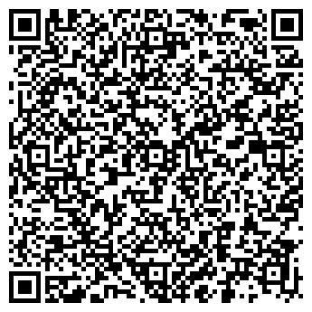 QR-код с контактной информацией организации Антон Олерт, ТОО