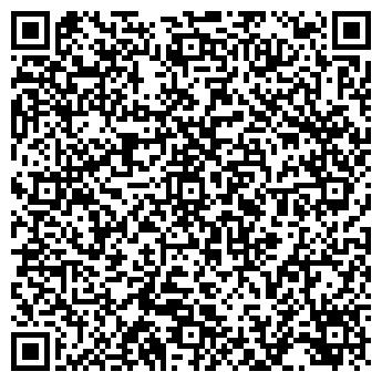 QR-код с контактной информацией организации Луна, ТОО
