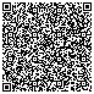 QR-код с контактной информацией организации Pride-KZ (Прайд-КЗ), торговая компания, ТОО