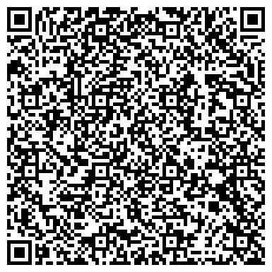 QR-код с контактной информацией организации Technoflex (Технофлекс), ТОО