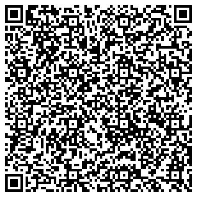 QR-код с контактной информацией организации CK Trade Company (СК Трэйд Компани), ТОО