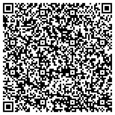 QR-код с контактной информацией организации Гидравлик Сервис, ТОО