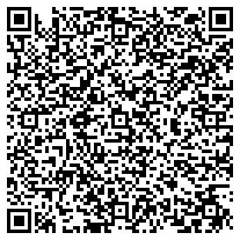 QR-код с контактной информацией организации Tsc УСМ, ТОО