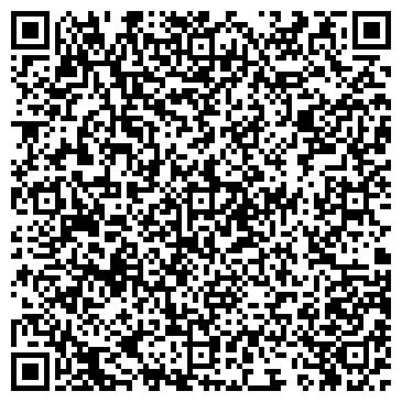 QR-код с контактной информацией организации Соларекс, ТОО