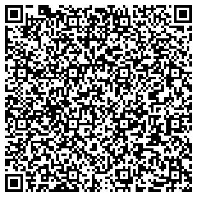 QR-код с контактной информацией организации ТД Afrosiab Production (ТД Афросиаб Продакшн), ТОО