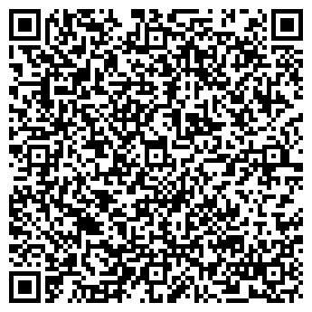 QR-код с контактной информацией организации ПОСОЛЬСТВО ЧЕХИИ В УКРАИНЕ