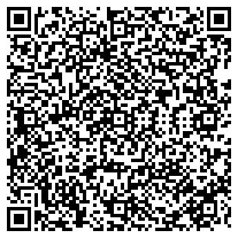 QR-код с контактной информацией организации ЭкоТИМ, ТОО
